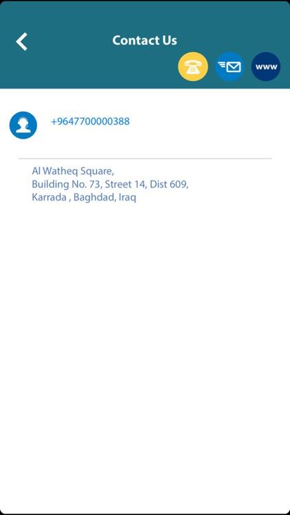Aljanoob Mobile screenshot-3