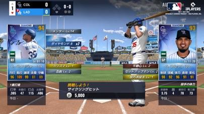 MLB:9イニングス21