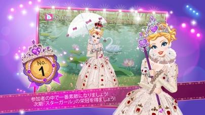 Star Girl: モーダ イタリア!のスクリーンショット4