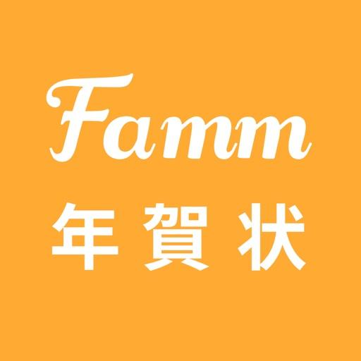 年賀状 2022 Famm年賀状アプリ 年賀状作成