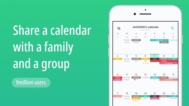 TimeTree: Shared Calendar screenshot-0