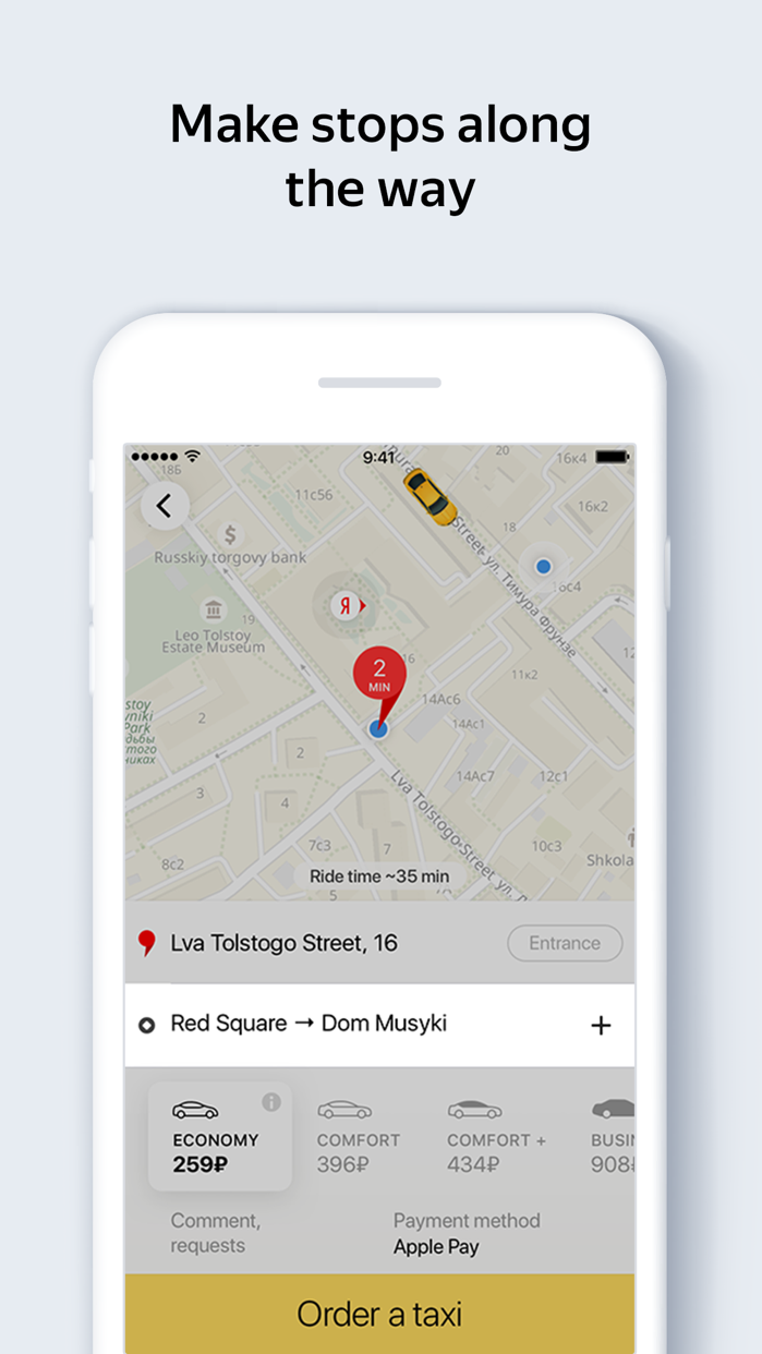 Yandex.Taxi Screenshot