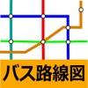 バス路線図(時刻表、接近情報、バス停) - iPadアプリ
