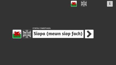 Screenshot #3 pour Siopa / Shopping