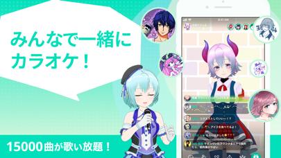 カラオケ&配信 - トピア(topia)のおすすめ画像2