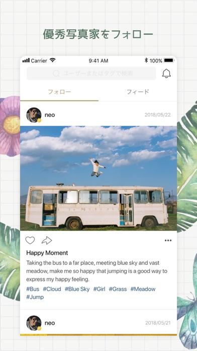 Fotor画像レタッチ加工•エフェクト補正•コラージュアプリのおすすめ画像6