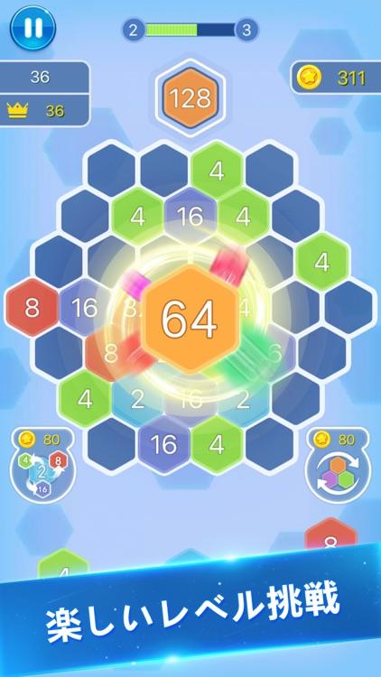 ブロック消滅 - パズルゲーム 人気 screenshot-5