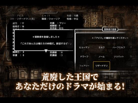 Screenshot 12 of 12