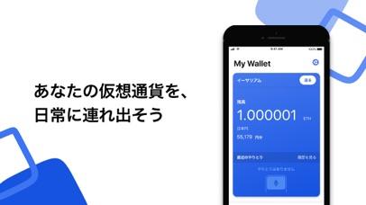 Wei Wallet - 窓用