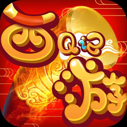 Download 西游Q记-浪漫梦幻仙灵之旅 free for iPhone, iPod and iPad