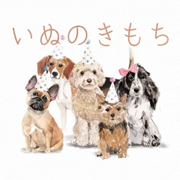 Watercolor Pooches Stickers