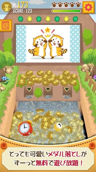 メダル落とし - プチラスカル screenshot1