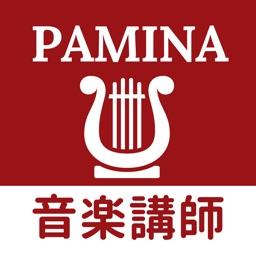 パミーナ - 音楽講師検索アプリ(全国対応) -
