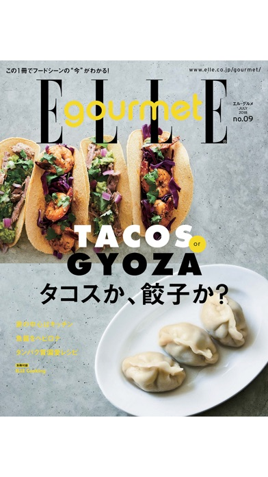 Elle Gourmet review screenshots