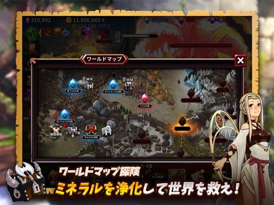箱にされた勇者 - 放置系RPGのおすすめ画像6