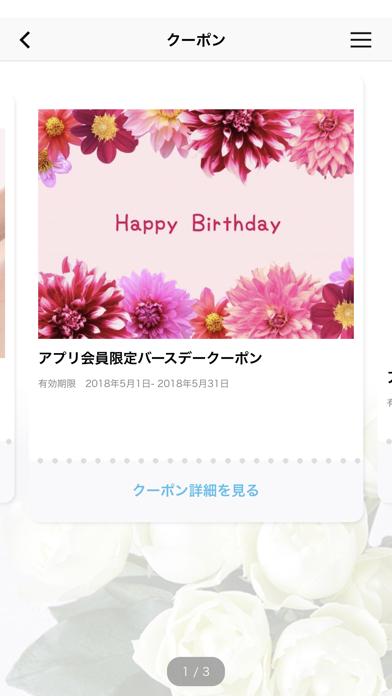 彩さ美 フェイシャルとボディの専門店(ささび)のおすすめ画像3