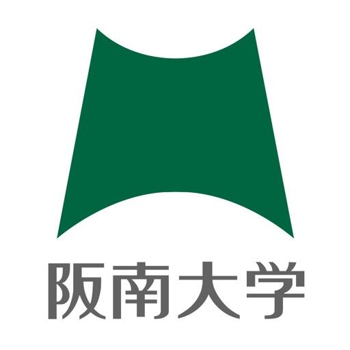 阪南大学の就活準備アプリ