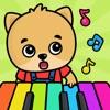 キッズ・幼児向けベビーピアノ・赤ちゃんが泣き止む知育アプリ