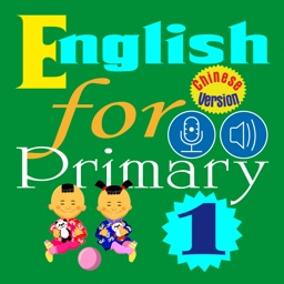 English for Primary 1 (小学英语)