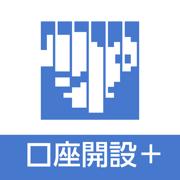 池田泉州銀行 定期預金