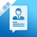 信贷家-信贷经理获客展业客户管理平台
