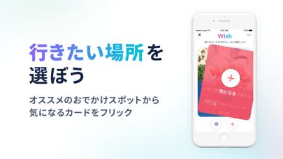 タップル-マッチングアプリ/出会い/婚活 ScreenShot2
