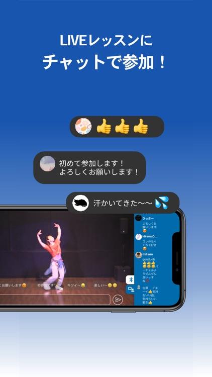 WEBGYM 運動の習慣化をサポート! screenshot-3