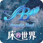 Angela Bed icon