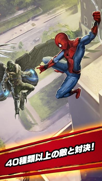 MARVEL スパイダーマン・アンリミテッド screenshot1