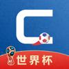 CCTV手机电视-世界杯直播