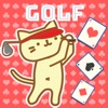 ゴルフ - ソリティアアイコン