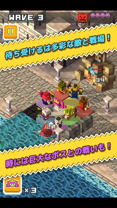 プリンセスファランクス -プリファラ-のスクリーンショット3