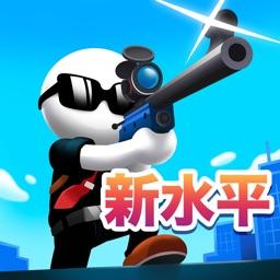 强尼狙击手 (Johnny Trigger: Sniper)