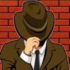 ナゾトキ名探偵 - iPadアプリ