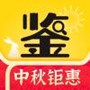 天天鉴宝-翡翠玉石直播电商平台