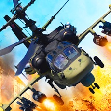 Activities of Helicopter Gunship Air Attack