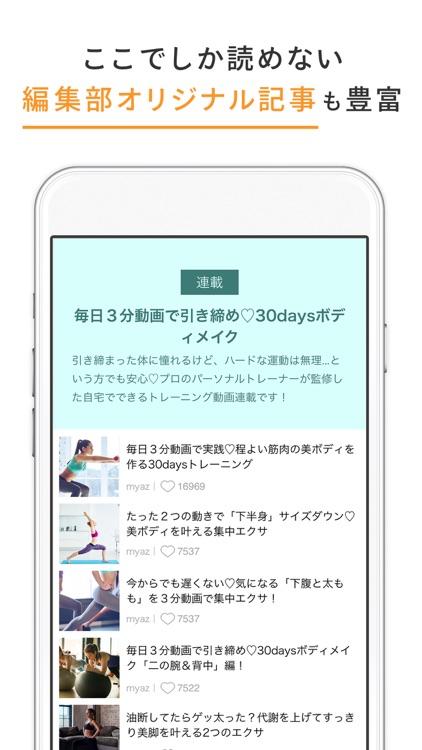 LOCARI(ロカリ) screenshot-5