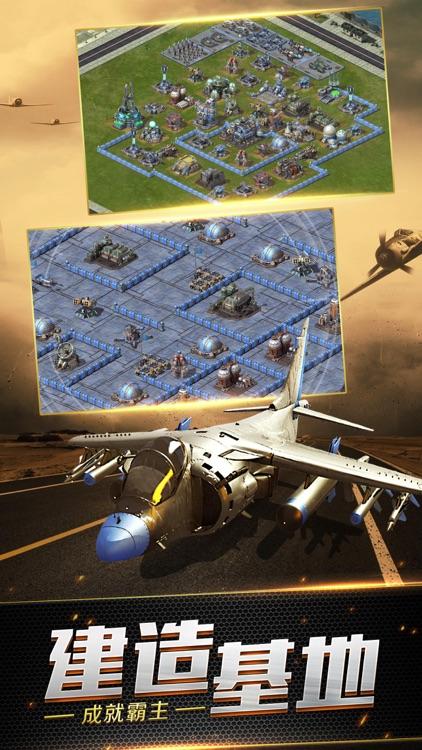 重装坦克-全球军事战争策略手游