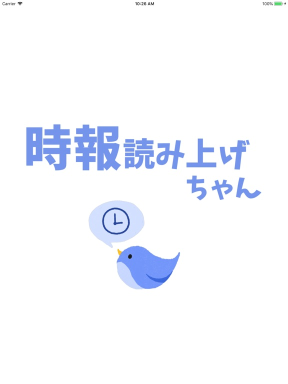 https://is5-ssl.mzstatic.com/image/thumb/Purple125/v4/a8/34/60/a83460ac-e2f2-fb9d-c90a-cb0b6d6dec00/source/576x768bb.jpg