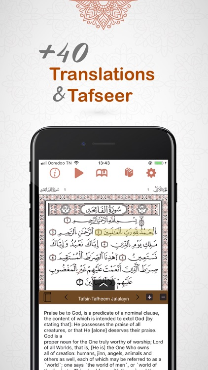 Quran Warsh مصحف ورش screenshot-3