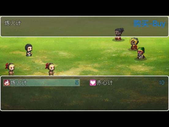 Unified Dynasty Screenshots