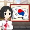 Scribe Korean - iPhoneアプリ