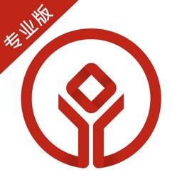易甲金服专业版-18%理财软件投资理财