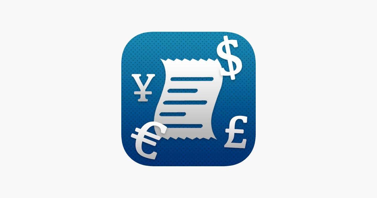 My iExpenses Pro im App Store