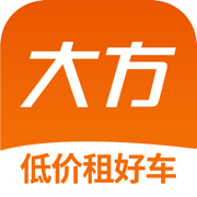 大方租车-全国1100+门店 免押租车