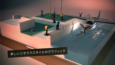 Hitman GO screenshot1