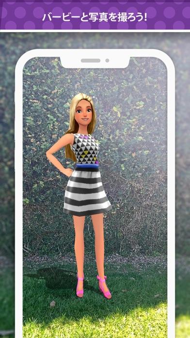 バービー・ファッションクローゼットのおすすめ画像10