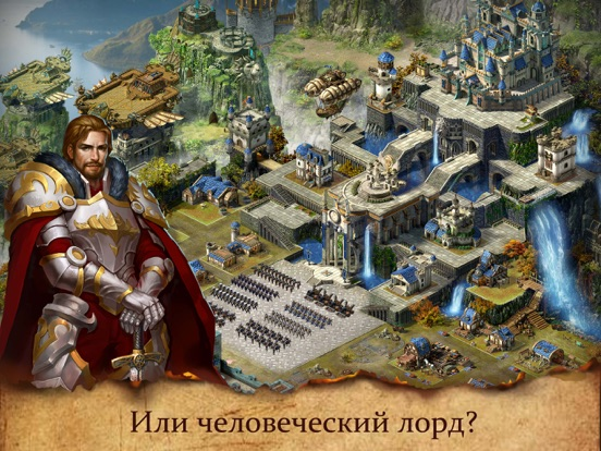 League of Lords: New Kingdom для iPad