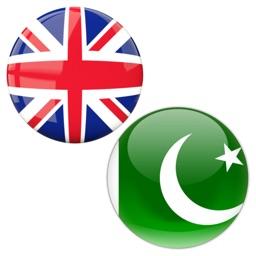English to Urdu Translator