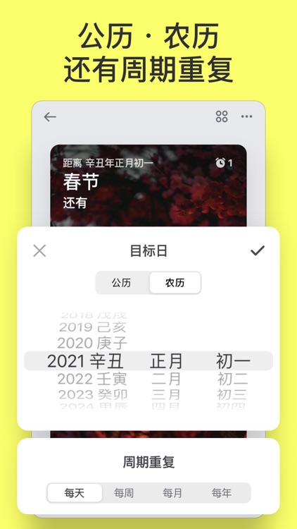 WinkCard - Card Memory Note screenshot-8